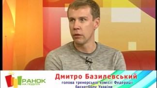 """""""Ранок на Поділлі"""" з Дмитром Базелевським"""