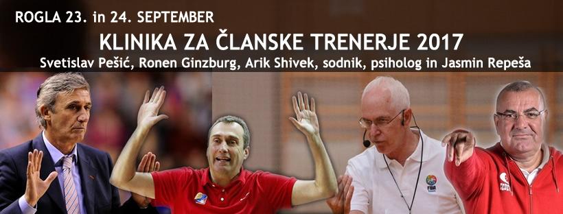Международный тренерский семинар по баскетболу в Словении или готовы ли мы учиться