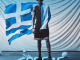 Drake - Greece Mp3 Download