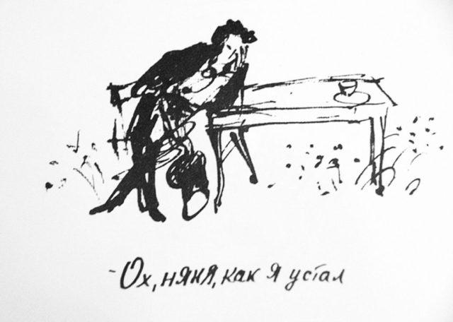 1 1 4 3 1024x730 - Бродский и поэт