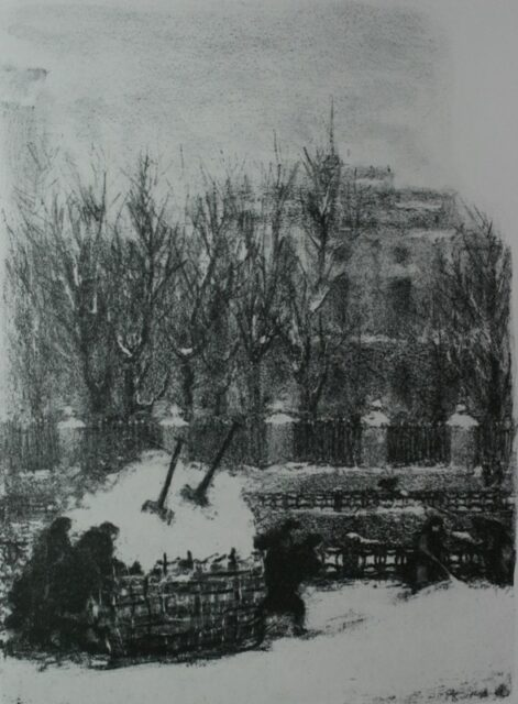 Uborka snega na Mojke. 1944. e1599582685191 - ...запылали Бадаевские склады, и начался голод.