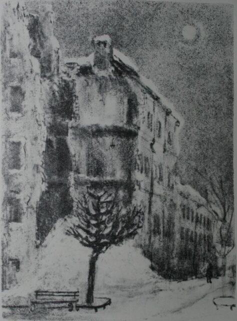 Vojna. Razrushennyj dom. 1944 e1599582730949 - ...запылали Бадаевские склады, и начался голод.