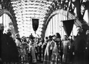 Охтинский мост им. императора Петра Великого. Молебен по случаю его открытия. 21 октября 1911г.