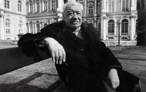 Евгений Ухналев