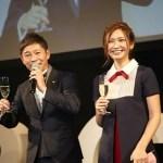 紗栄子と前澤友作の新居の場所は千葉のどこ?自宅の画像がヤバイ