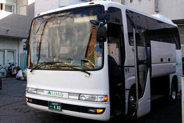 貸切バス ユーエムエス