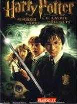 《哈利波特之消失的密室2》在線觀看-迅雷下載-西瓜影音-豆角電影網-豆角網