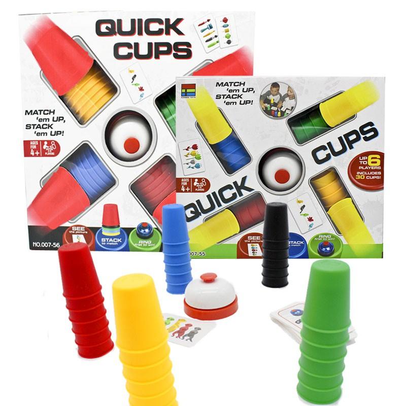 眼明手快Quick Cups 益智遊戲   bb catalog代購分類網
