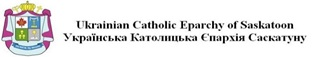 Ukrainian Catholic Eparchy of Saskatoon
