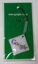 グーグルのキーホルダー
