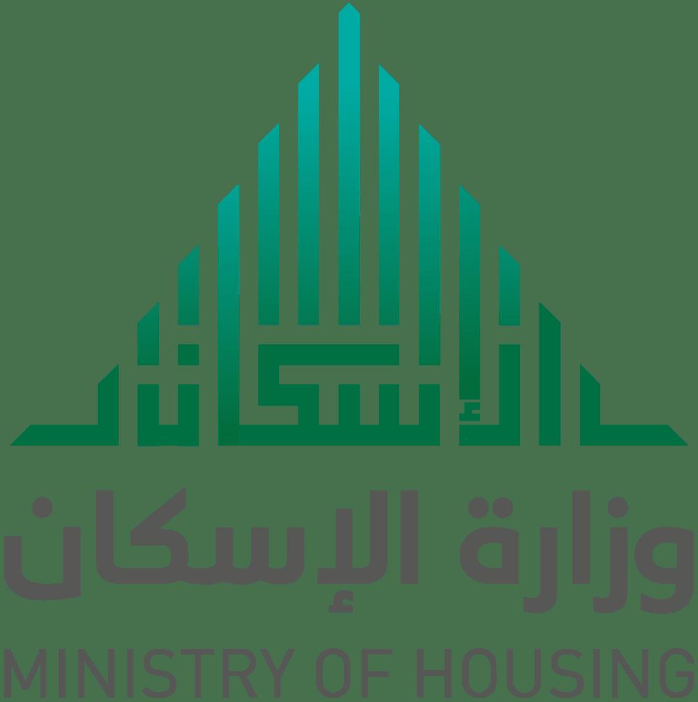 MOH KSA Logo