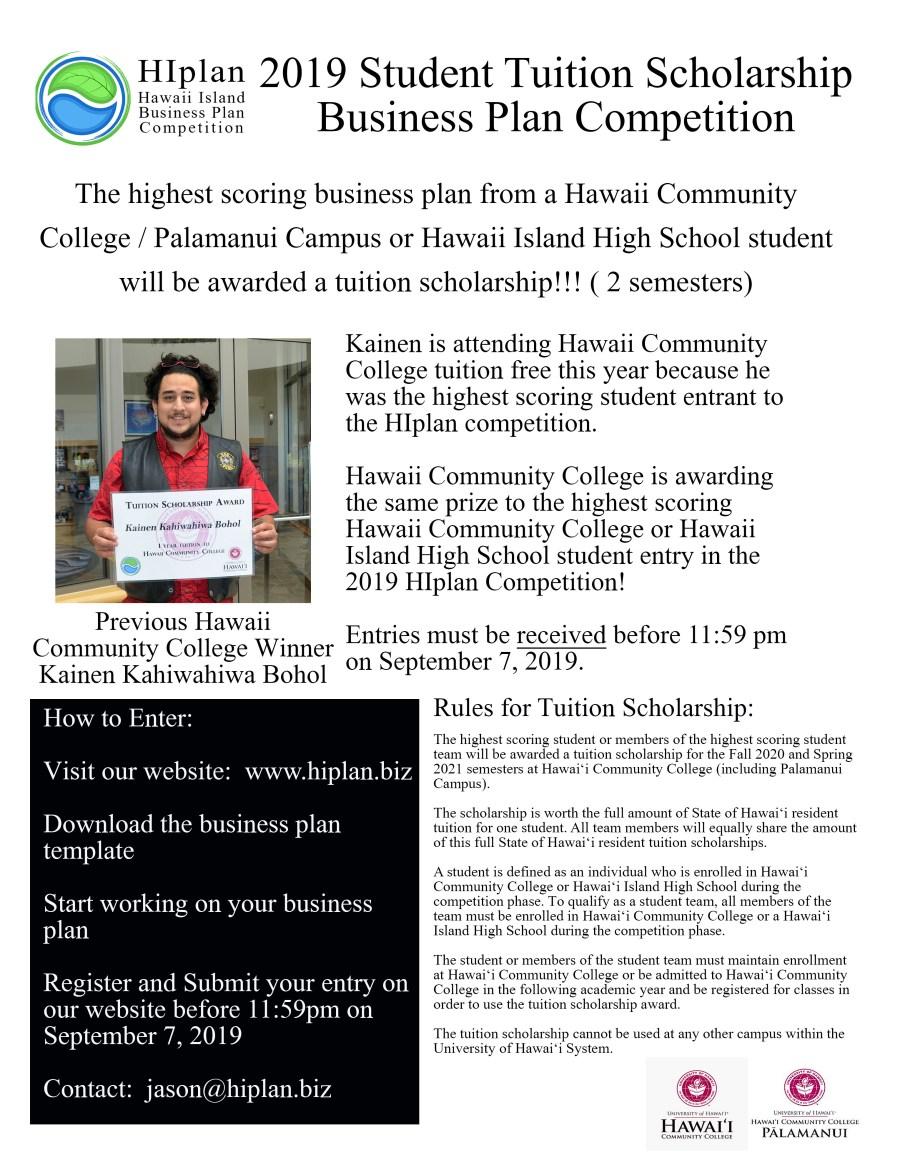 Student Tuition Scholarship – HIplan