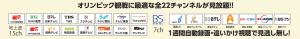 22チャンネル