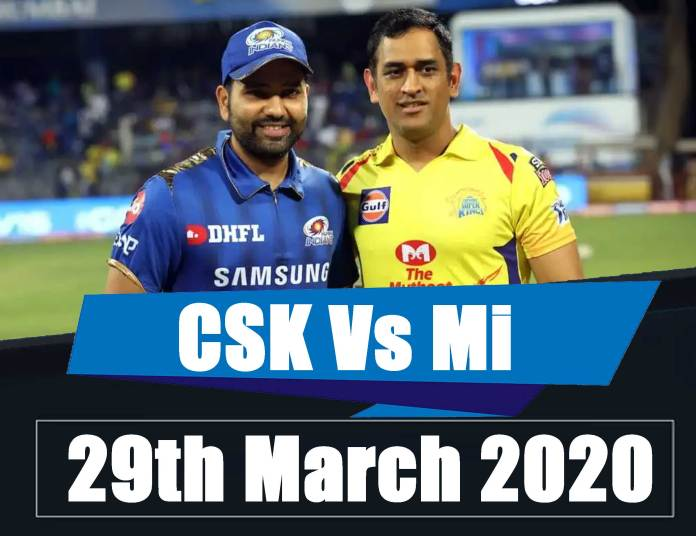 Vivo IPL 2020 First Match