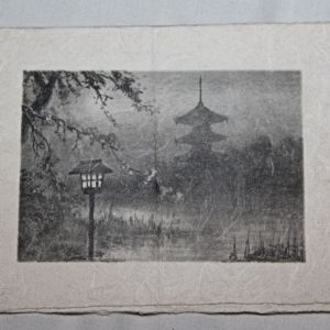 R008. RARE WWII CHRISTMAS, NEW YEARS CARD FROM A JAPANESE DIPLOMAT TO A GERMAN