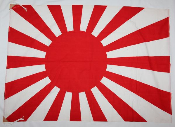 M019. NEAR MINT WWII JAPANESE NATIONAL RISING SUN WAR FLAG