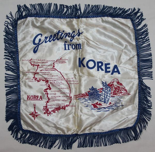 S025. KOREAN WAR SWEETHEART PILLOW COVER, GREETINGS FROM KOREA