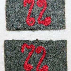 O.073. WWII GERMAN ARTILLERY UNIT SLIP ON LOOPS FOR SHOULDER BOARDS