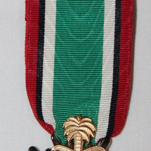 U023. DESERT STORM SAUDI ARABIA KUWAIT LIBERATION MEDAL WITH RIBBON BAR
