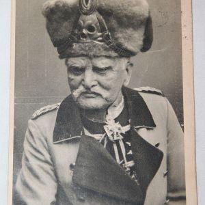 R048. WWII GERMAN FIELD MARSHAL VON MACKENSEN POSTCARD