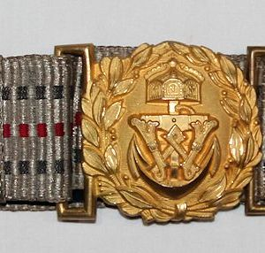 B152. WWI GERMAN NAVAL OFFICER'S BROCADE BELT AND BUCKLE