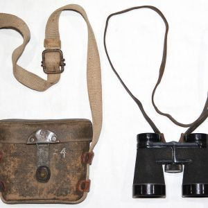 M040. WWII JAPANESE 4x10 JES BINOCULARS WITH CASE