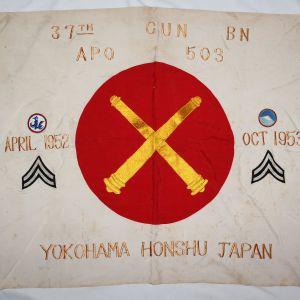 S086. KOREAN WAR 37TH FIELD ARTILLERY BATTALION SOUVENIR JAPANESE FLAG