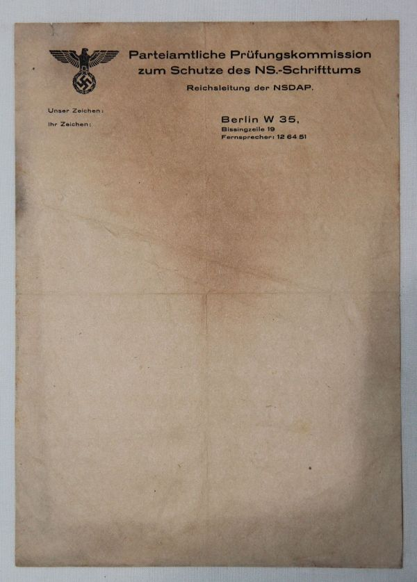 R075. WWII GERMAN PPK PROTECTION OF NSDAP LITERATURE LETTERHEAD