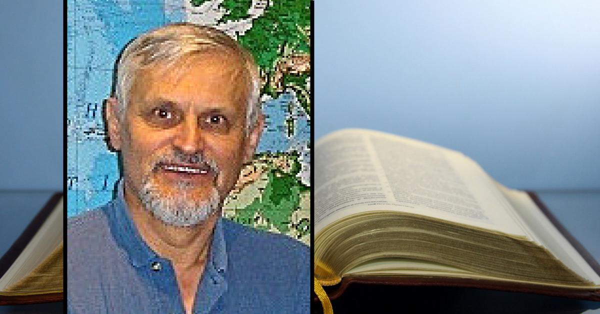 Размышление над Библией - Александр Яручик-Захария