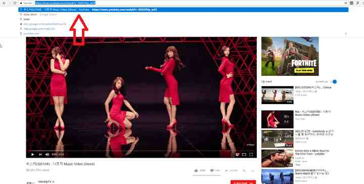 how to download video from youtube on android