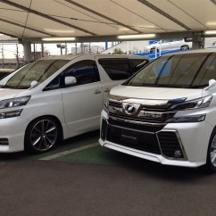 All New Vellfire Price Alphard 2018 Harga 2015 Toyota And Page 2 Japanese Talk Old Vs Same But Different Lol