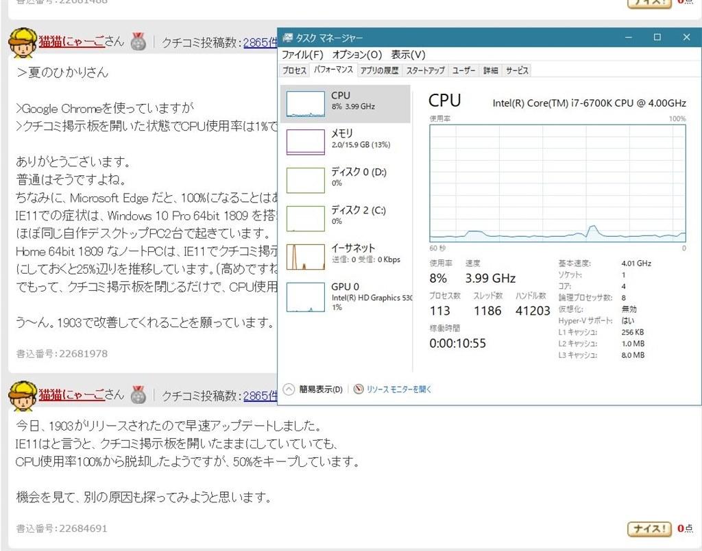ロイヤリティフリー Google Chrome Cpu 使用率 高い - 寫真と畫像