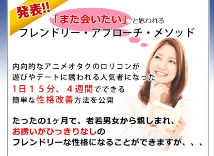 SnapCrab_NoName_2015-7-15_6-44-2_No-00