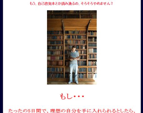 SnapCrab_NoName_2015-7-8_5-50-33_No-00