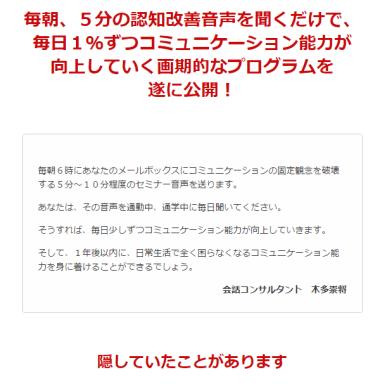 SnapCrab_NoName_2016-6-8_22-50-50_No-00