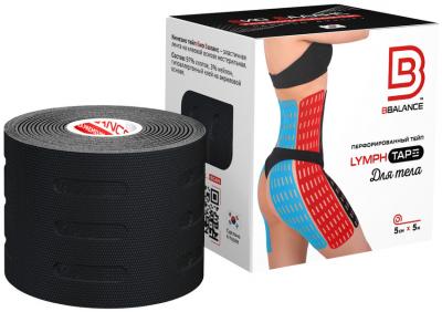 perforated tepe สำหรับ bb lymph tape ™ร่างกาย 5 ซม. × 5 ม. สีดำ