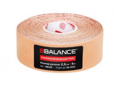 Kinesio Tape BBTAPE ™ 2,5CM × 5M Μπεζ