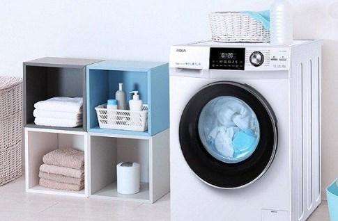 mesin-cuci-modern