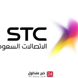 شركة الاتصالات السعودية توفر وظائف إدارية شاغرة للرجال والنساء للعمل بالشركة بمدينة الرياض