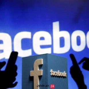 عطل يصيب فيسبوك وبلد عربي وحيد تضرر