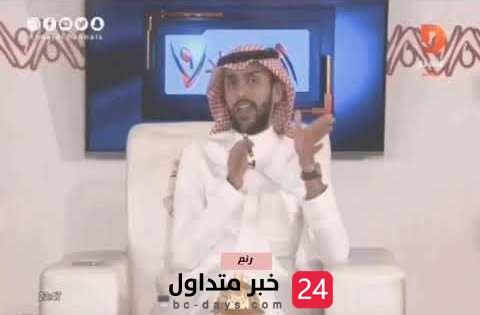 فيديو.. مذيع يحرج متصلة ويصفها بقلة الحياء ويعتذر بعدها.. القصة كاملة