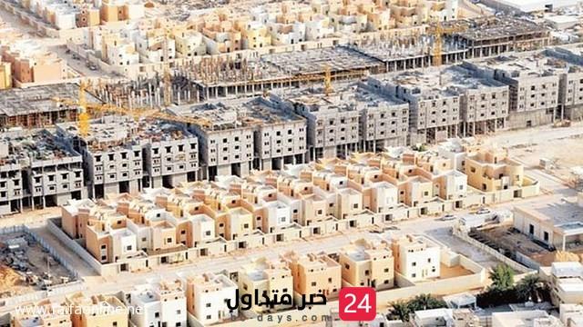 وزارة الداخليه : توضح التسهيلات المقدمة للعسكريين الراغبين بامتلاك المنزل الأول ضمن برنامج الإسكان
