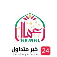 جمعية أعمال للتنمية الاسرية بمنطقة الرياض تعلن عن وظائف شاغرة للنساء