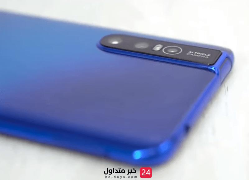مزايا حصرية في هاتف S1 Pro