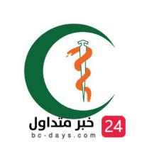 مستشفى الهلال الأخضر بمدينة الرياض يعلن عن توفر وظائف نسائية شاغرة