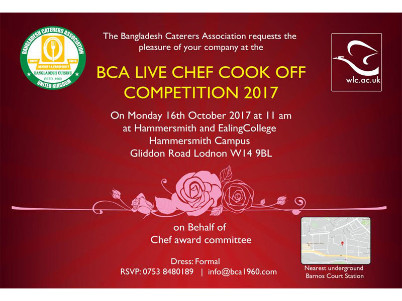 BCA Award 2017 TVC (Book Your Table Now)
