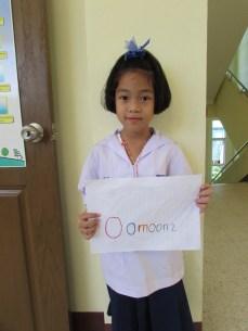 OomBoon