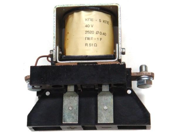 Контактор КПЕ-6 40V БПК 160А 126375 42359 00.00-10/42360 ЕВ 687