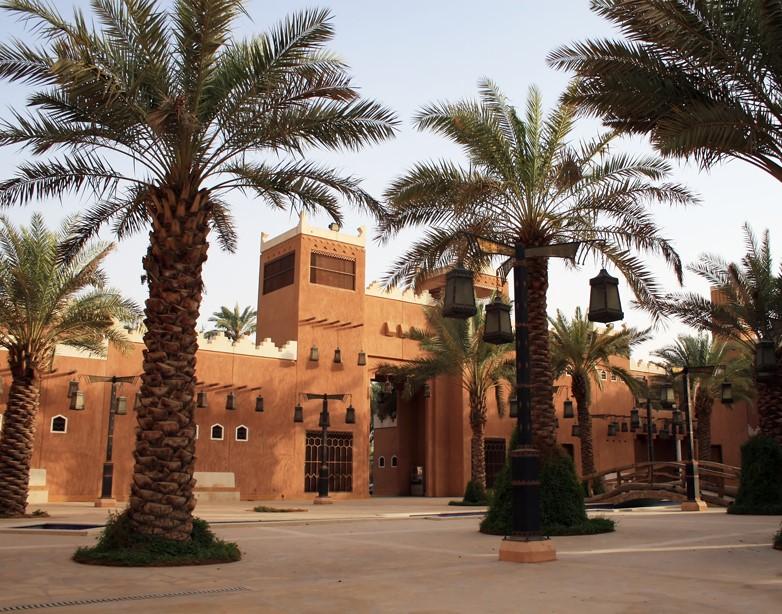 Saudi Bestway