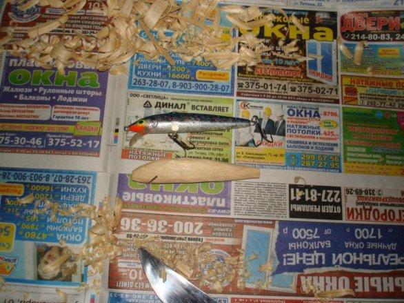 2014-10-772d184a318370e39b01931aa499527d__rsu-1000-800